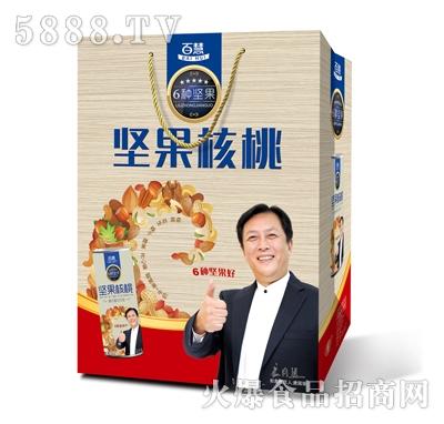 百慧坚果核桃复合蛋白饮料(手提)