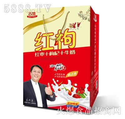 百慧红枸乳酸菌发酵饮品(手提)