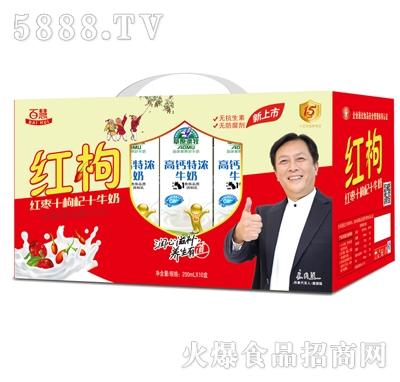 百慧红枸乳酸菌发酵饮品箱