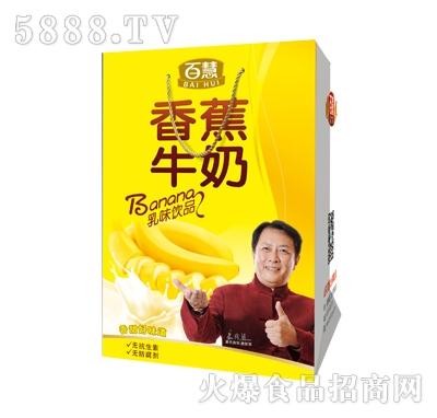 百慧香蕉牛奶手提