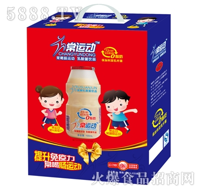 常运动乳酸菌100ml小瓶箱
