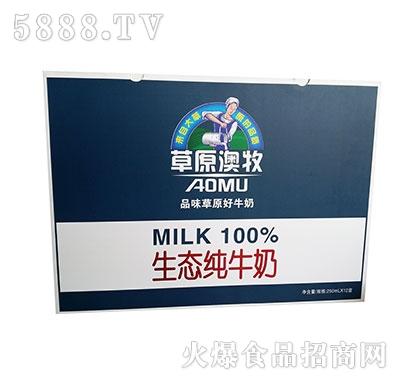 百慧生态纯牛奶250mlx12盒