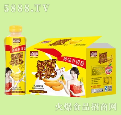 益和源香蕉牛奶500毫升x15瓶
