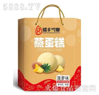 瑞丰兴业蒸蛋糕菠萝味(箱)