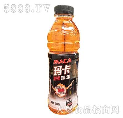 玛卡维生素功能饮料600ml