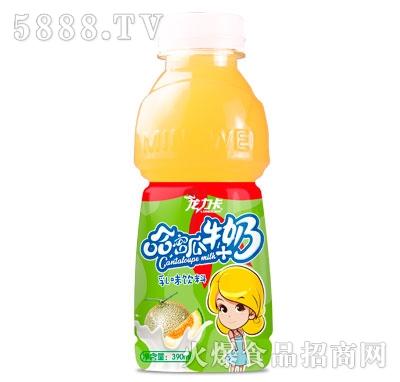 龙力卡哈密瓜牛奶乳味饮料390ml