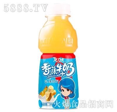 龙力卡香蕉牛奶乳味饮料390ml