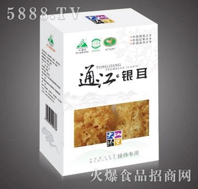 包装 包装设计 设计 药品保健品 400_382