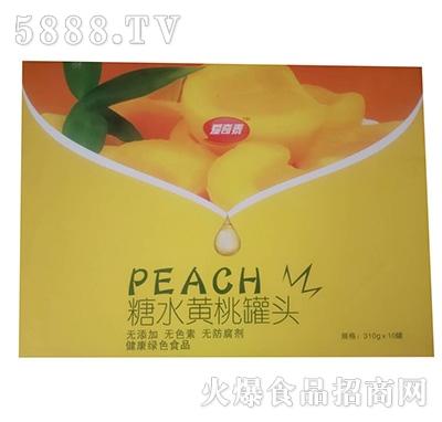 糖水黄桃罐头礼盒装