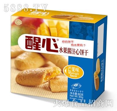 醒心水果酱注心曲奇饼干芒果味80g