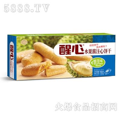 醒心水果酱注心曲奇饼干榴莲味160g