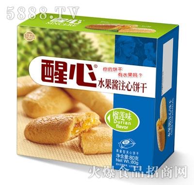 醒心水果酱注心曲奇饼干榴莲味80g
