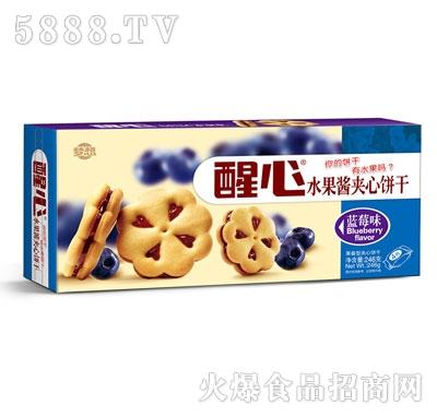 醒心水果酱注心曲奇饼干蓝莓味246g