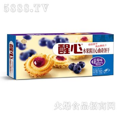 醒心水果酱注心曲奇饼干蓝莓味132g