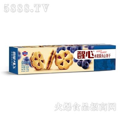 醒心水果酱注心曲奇饼干蓝莓味120g