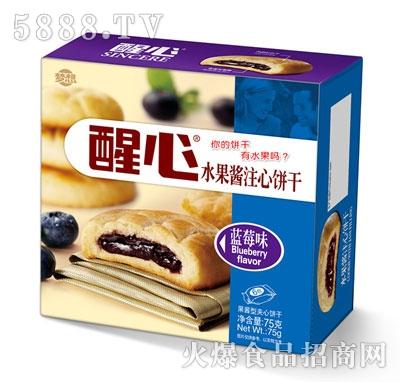 醒心水果酱注心曲奇饼干蓝莓味75g