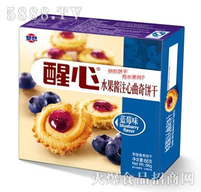 醒心水果酱注心曲奇饼干蓝莓味66g