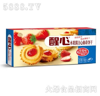 醒心水果酱注心曲奇饼干草莓味132g