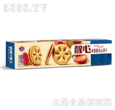醒心水果酱注心曲奇饼干草莓味120g
