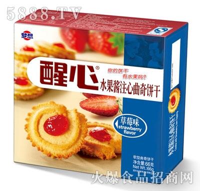 醒心水果酱注心曲奇饼干草莓味66g