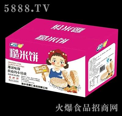 曹仁糙米饼(箱装)