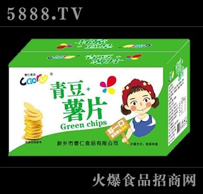 曹仁青豆薯片(箱装)