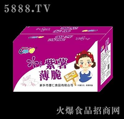 曹仁紫薯薄脆(箱装)
