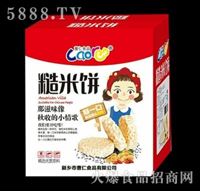 曹仁糙米饼盒装