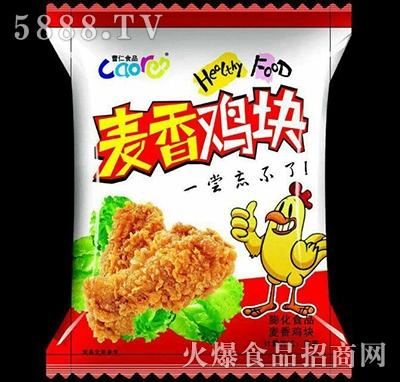 曹仁麦香鸡块