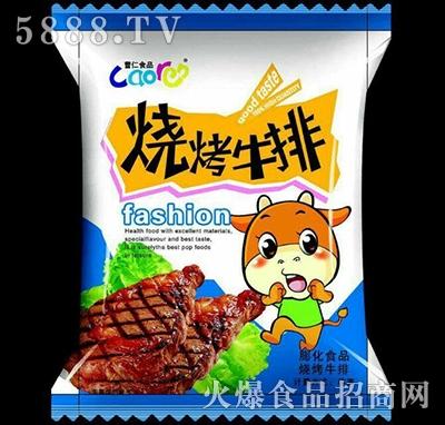 曹仁烧烤牛排-(膨化食品)