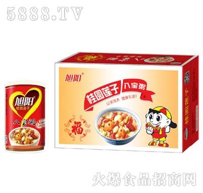 旭阳桂圆莲子八宝粥(礼盒)