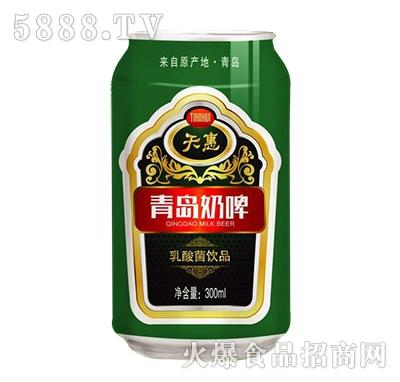 天惠青岛奶啤乳酸菌饮品300ml