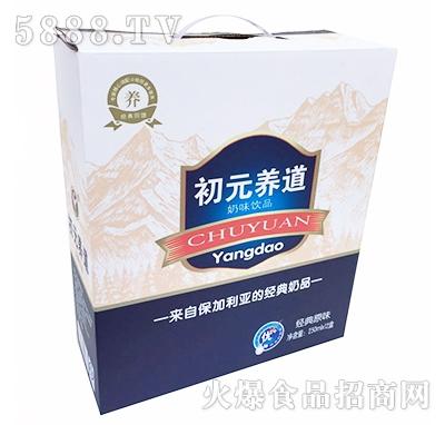 250mlx12盒初元养道奶味饮品礼盒