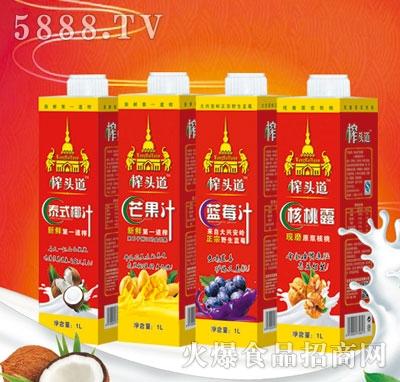 榨头道果汁(红色)