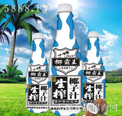 椰霸王生榨椰子汁1.25L