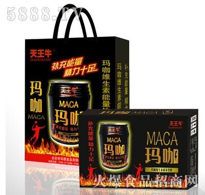 天王牛玛咖维生素能量饮料(礼盒)