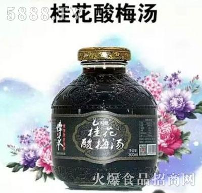 桂花酸梅汤300ml