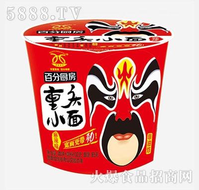 华夏百分重庆小面麻辣味
