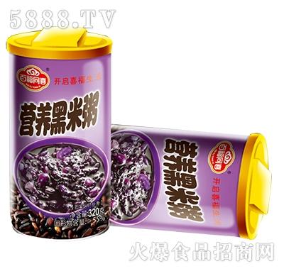百福同喜营养黑米粥320g
