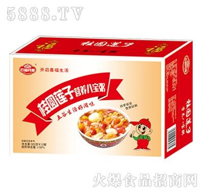 桂圆莲子营养八宝粥箱320g×12罐