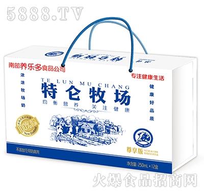 浓情特仑牧场礼盒250mlx12盒