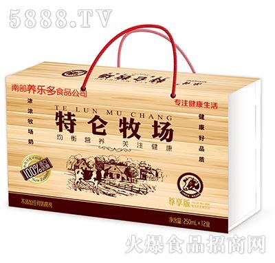 特仑牧场250mlx12盒(木纹)礼盒