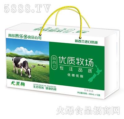 浓情新西兰优质牧场礼盒250mlx12盒