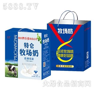 特仑牧场奶礼盒(250ml×12盒)及手提袋