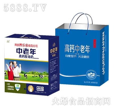 中老年高钙牧场奶礼盒250ml×12盒(平顶)