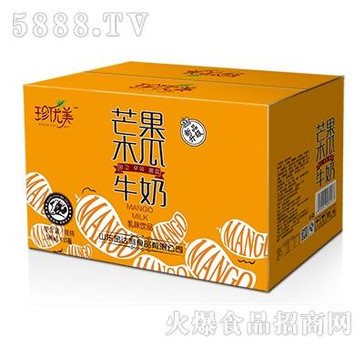 珍优美芒果木瓜牛奶箱装500ml×15瓶