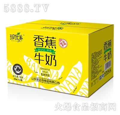 珍优美香蕉牛奶箱装500mL×15瓶
