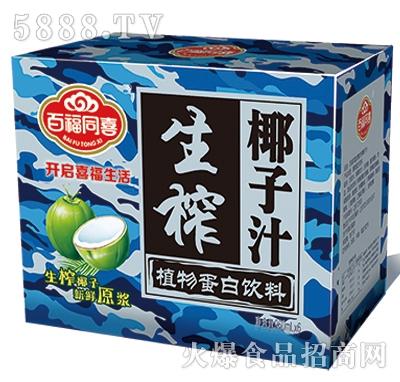 百福同喜生榨椰子汁960mL×6瓶