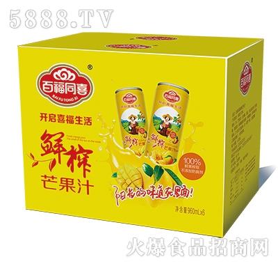 百福同喜鲜榨芒果汁960mlx6瓶