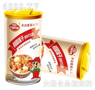 百福同喜桂圆莲子营养粥320g